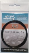 7x7 Stainless Steel Leader Wire, Nylon Coated, test 9 kg (20 lb), 5 m (16.4 ft)