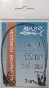 Mako Leaders 1x19, Nylon Coated, test 12 kg (26 lb), 3 pcs.